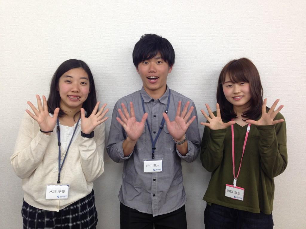 新卒ブログ01 (1)