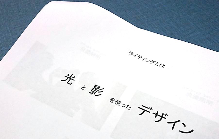 002_編集