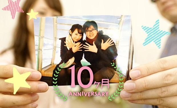 anniversary_620_380