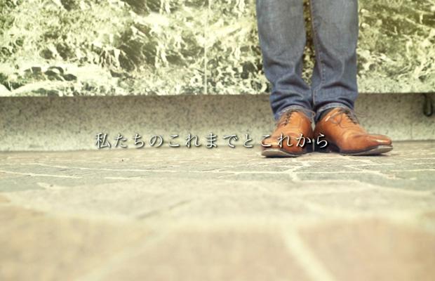 musubi_620_400
