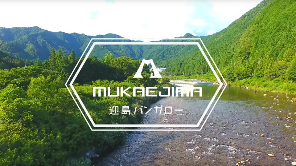 mukaejima_960_540